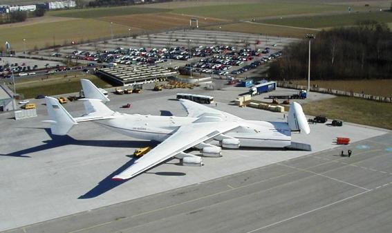 Самолет АН - 225
