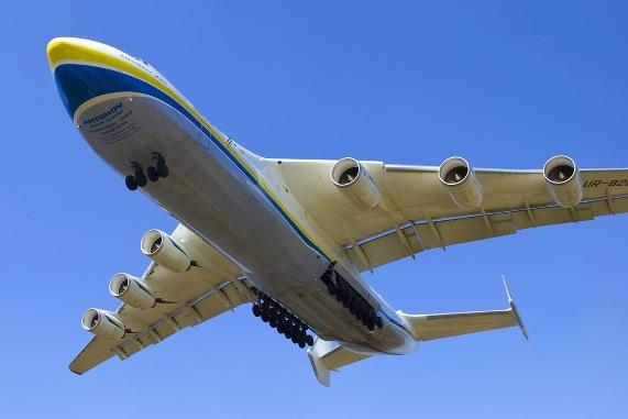 Летящий АН - 225