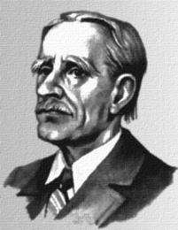 Артур Джордж Тенсли