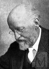 Уильям Бэйлисс
