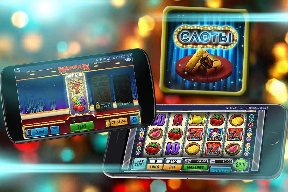 бесплатные игровые автоматы казино онлайне